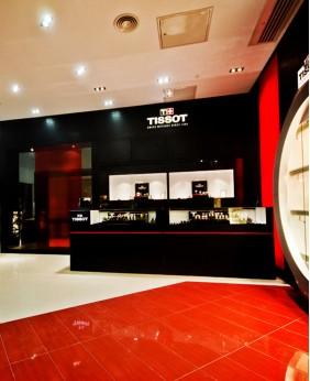 Luxury Retail Wooden Watch Store Design